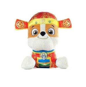 Image 3 - Peluche de Paw Patrol 18cm, cadeaux de style Tang, véritable poupée cadeau pour garçons et filles, fournitures de fête danniversaire, promotion