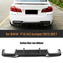5 серии углеродного волокна заднего бампера спойлер диффузор для BMW F10 M5 Sedan 2012- Серый FRP