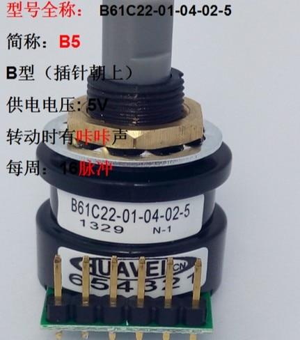 все цены на  [VK] GRAYHILL B61C22-01-04-02-5 photocoder code switch 5V  онлайн