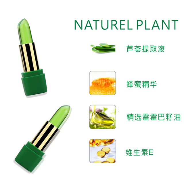 New Batom 99% ALOE VERA Natural Temperature Change Color Jelly Lipstick Long Lasting Moistourizing Lip Makeup Tint Balm 4