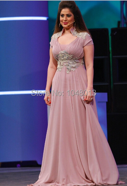 Plus Size Formal 2015 Celebrity Evening Dresses Peach Prom Gowns