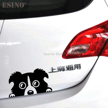 Sticker Decal Car-Accessories Border Collie Cartoon-Design Lovely Decoration Animal Car-Styling