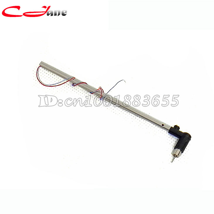 Free shipping Wholesale/SYMA S107 spare parts Chopper Tail Unit Module S107-14 S107G-14 for S107G S107 RC Helicopter free shipping wholesale upgrade parts for wl toys v911 mini rc helicopter metal inner shaft and metal swashplate