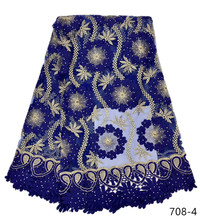 New Royal blue Tulle Lace High Quality African Guipure Fabric With Rhinestones French 708