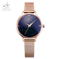 Shengke Luxury Brand Watch Women Rose Gold Quartz Wristwatch Elegant Bracelets Mesh Strap Ladies Clock Starry