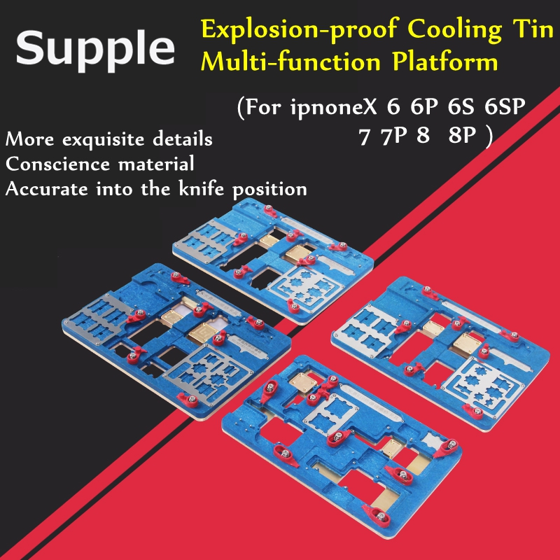 Supple Explosion-proof Cooling Tin Multi-function platform welding IC chip for iphone7 motherboard dedicated CPU heating station oulaiou sports sun glasses with explosion proof function for outdoors use