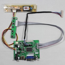 HDMI+VGA+2AV LCD driver board work for 12.3inch 1280×480 LQ123K1LG03 lcd panel