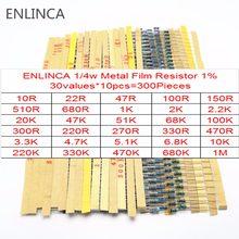 30-130values 1/4 w kit resistor filme de metal 1% 0.25 w resistor sortido kit diy conjunto 1 ohm-1M ohm resistência pacote