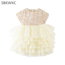 Baby Princess Dress For Girls Birthday Party baptism Layered Dress