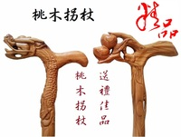 Long Yi wooden crutches leading Phoenix paragraph Peach-Shaped Mantou gifts crafts carving a variety of models