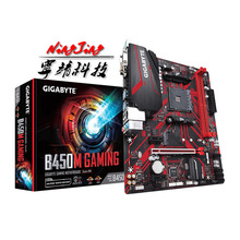 B450m-Gaming Double-Channel Gigabyte Ga B450/2-Ddr4 AM4 New Rev.-1.0 New/max-32g