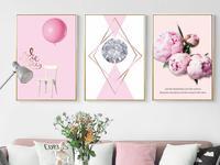 AtFipan Più Nuovo 3 Pannello di Wall Art Immagini 2018 Moder Senza Cornice Per Bambini Camera da Dipinti Su Tela Decorazioni Per La Casa Immagini