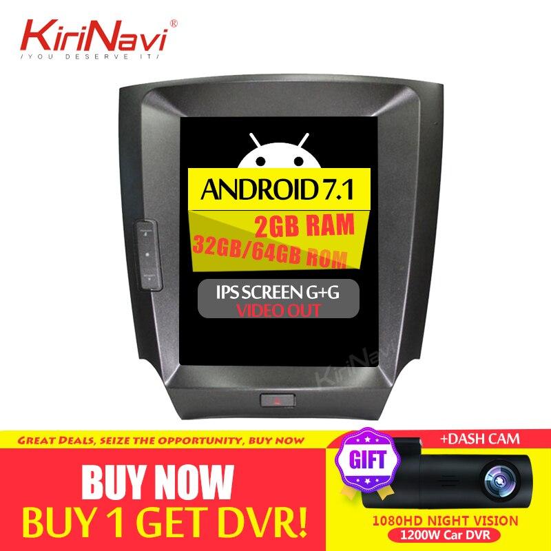 KiriNavi 10.4 écran Android 7.1 pour LEXUS IS200 IS250 IS300 IS350 voiture DVD Radio Audio GPS Navigation moniteur multimédia jouer