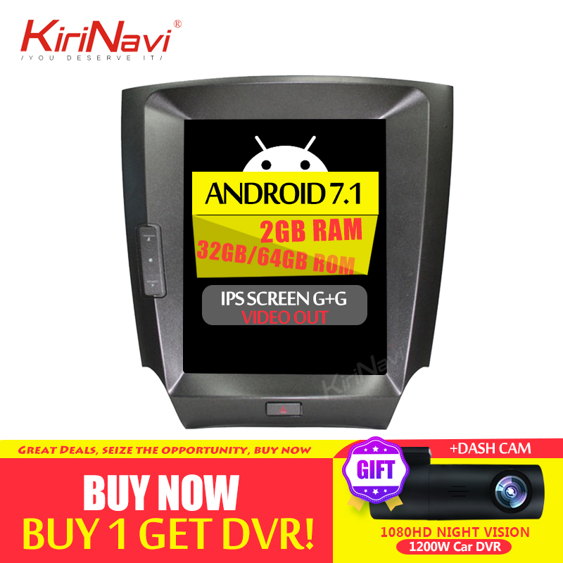 KiriNavi Android 7.1 Rádio Do Carro Dvd Para LEXUS IS200 IS250 IS300 IS350 Multimídia Carro Android Gps Navigator 2006-2012 bluetooth 4G