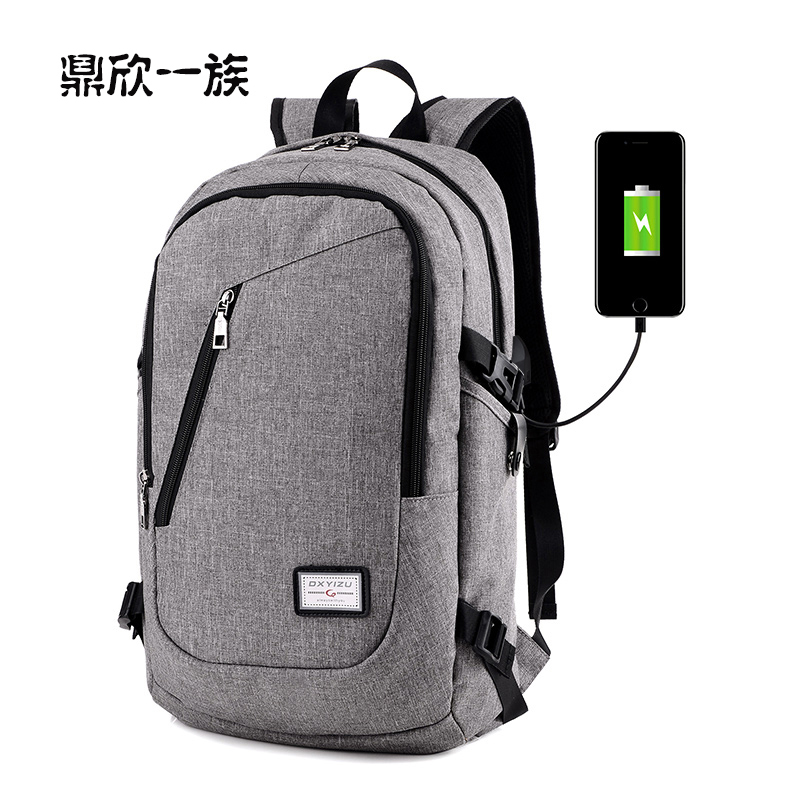 Fantasy sky polyester fashion classic unisex backpacks with external USB charge vogue preppy style travel bag youth boy rucksack squirrel fashion rivet punk nylon with leather english style girls backpacks doodle classic vogue popular cute women travel bag