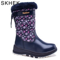SKHEK Kids Boots Girls Leather Winter Leather Boys Leather Children Boots Girls Winter With Snow Boots