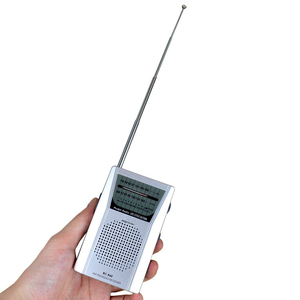 Mini Portable Radio Receiver R