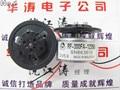 (4pcs/lot) DVD laser head spindle motor RF-300FA-12350 5.9V motor / motor / bead with a card
