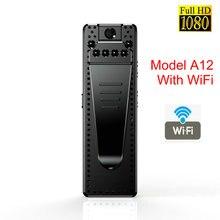 كاميرا واي فاي صغيرة HD 1080P الاستشعار للرؤية الليلية كاميرا الحركة DVR كاميرا دقيقة الرياضة فيديو رقمي كاميرا لاسلكية صغيرة كليب كام