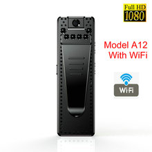 Mini WiFi kamera HD 1080P g sensor gece görüş kamera hareket DVR mikro kamera spor DV Video kablosuz küçük kamera klip kamera
