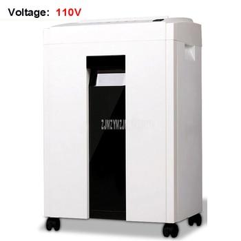 Trituradora de papel eléctrica automática de alta potencia 110V 16L para oficina trituradora de archivos trituradora de papel silenciosa eléctrica 2*6mm 9954 #