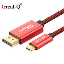 USB C to DisplayPort Cable (4K@60Hz),USB 3.1 Type C (Thunderbolt 3 Compatible) to DP Cable for MacBook 2017 Galaxy S9 Huawei P20 цена и фото