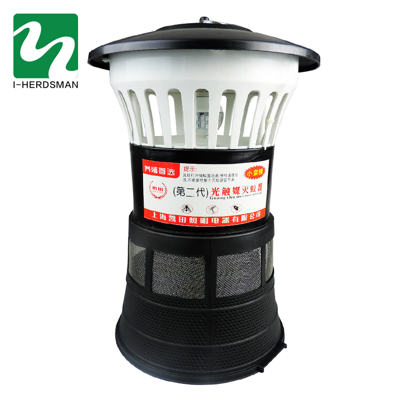Tueur extérieur de moustique de photocatalyseur d'animal de ferme pour la lampe d'éradication de moustique de ferme porcine ou de famille