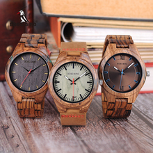 Bobo bird mais novo design especial relógios homens relógios de pulso de quartzo em madeira presentes caixa w-q05