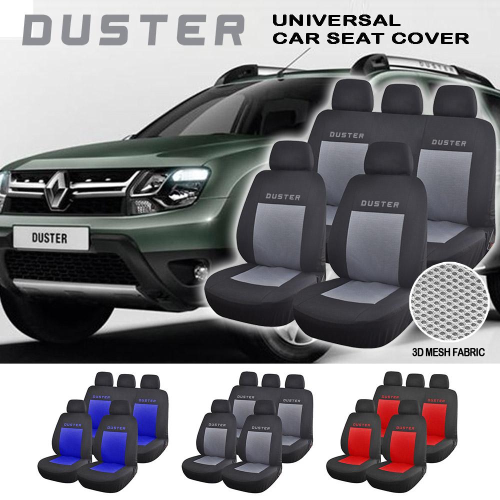 Duster Full Set Universal Car Auto Interior Accessories Fashion Automobile Car Seat Cover