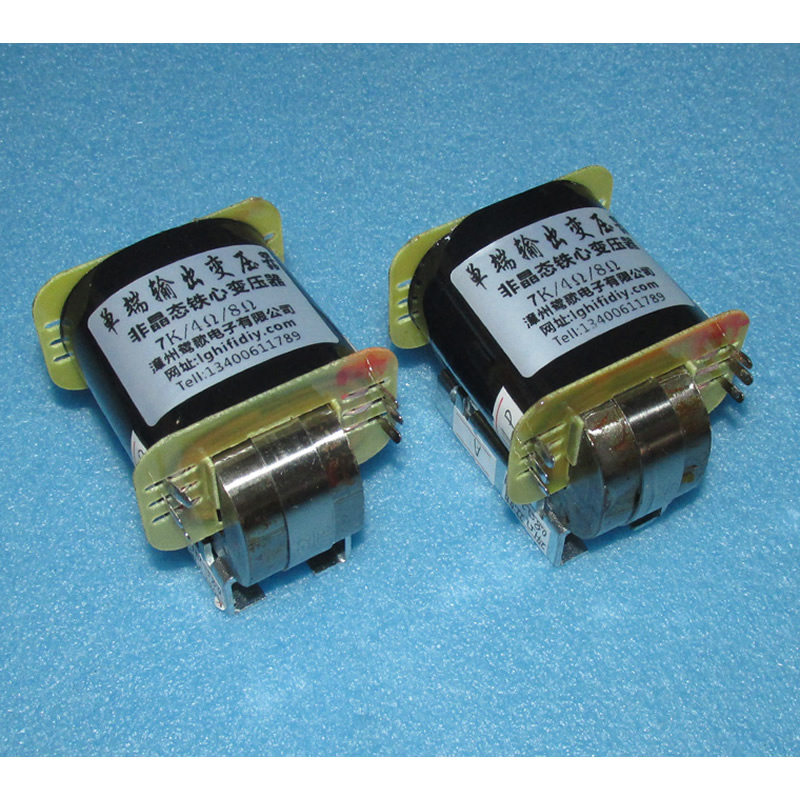 Amorphous iron core 7K single ended output transformer for 6P6P 6P14 6P1 and other tubes inductors