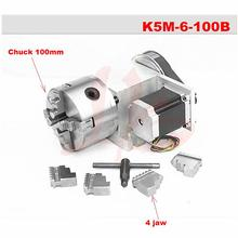 3 4 jaw Chuck hollow shaft 100mm CNC 4th axis Rotary axis suitable cnc cutting machine cnc rotary axis the a axis the fourth rotation axis k11 100mm three claw chuck