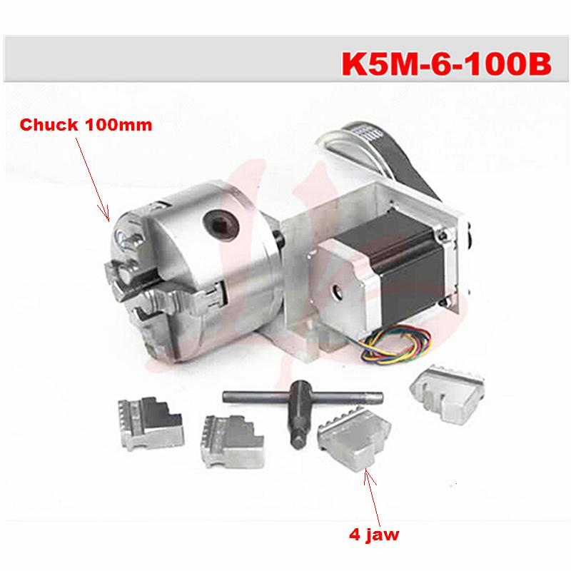 3 4 jaw Chuck hollow shaft 100mm CNC 4th axis Rotary axis suitable cnc cutting machine