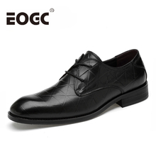 Size 35~47 Natural Cow Leather Men Oxfords Business Wedding Dress Shoes Top quality men shoes Genuine leather oxford