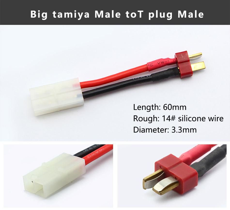 Литиевая батарея баланс зарядки адаптер линии Tamiya XT60 TRX JST T штекер мужчин и женщин - Цвет: BTMtoTM