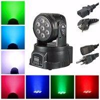 DMX RGB LED Luce Della Fase 7 Pz 15 W Perline Suono Attivo Effetto di Illuminazione della fase per Club Partito Della Discoteca Del Laser Lampada Del Proiettore AC110V-