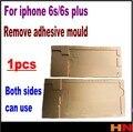 1 pcs celular LCD remover o adesivo UV glue mould molde titular OCA remover polarização film para o iphone 6 s 6 s plus