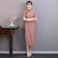 Novelty Sexy Long Cheongsam 2018 Summer Traditional Chinese style Dress Womens Qipao Slim Party Dresses Button Vestido S 3XL