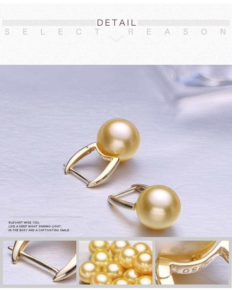 gold southsea pearl earrings jewelry 55