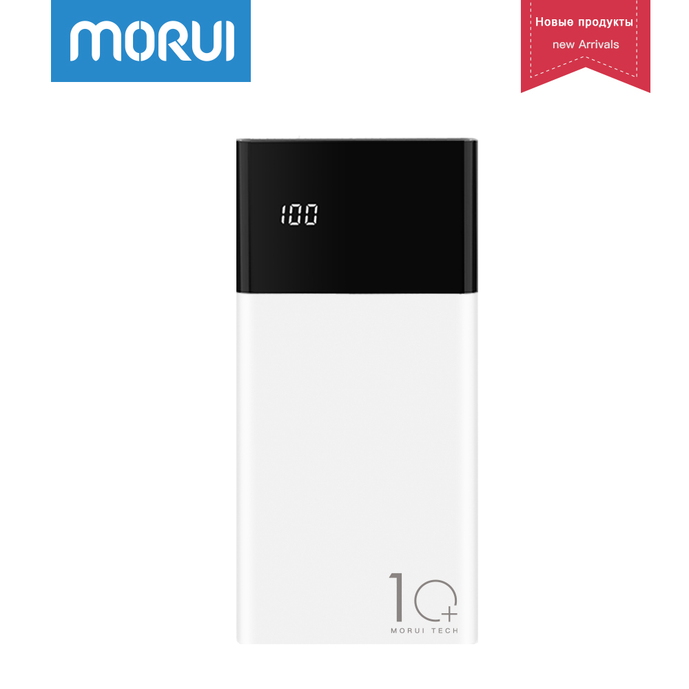 MORUI ML10 Power Bank 10000mAh Portable Mobile Power with LED Smart Digital Display External Battery for Smart Phone and Tablet
