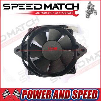 Enfriador de aceite de 12 voltios, nuevo ventilador de refrigeración de radiador eléctrico para 200 250 cc, ATV chino, Quad Go Kart Buggy, Moto Dirt Bike, FS-005