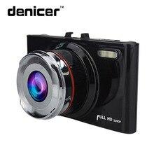 Denicer тире Камера Full HD 1080 P в авто автомобиль видео Регистраторы Камера DVR g-сенсор Dashboard Cam С Ночное видение