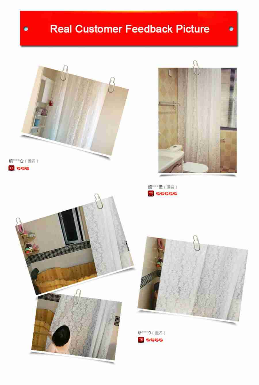 Bath Curtains 8