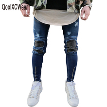 QoolXCWear Famoso Diseñador de la Marca Slim Fit Ripped Jeans Hombres Mens Distressed Denim Corredores Rodilla Agujeros Lavados Destroyed Jeans(China)