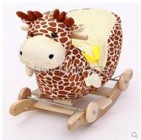 Kingtoy плюшевые детские качалки качалками детские деревянные качели сиденье детский открытый ездить на качалке Колыбели игрушка