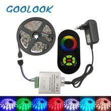 LED Strip Light RGB 5050 SMD Waterproof RGB LED Tape Light emitting diode Lamp  Ribbon LED Flexible Strip 12v RGB Strip Full Set