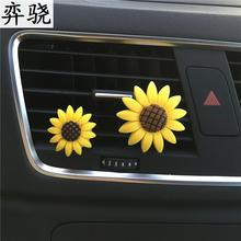 Lovely sunflowers Perfume for automobile air conditioner Ornaments Car perfume Sunflower freshener Perfumes 100 Original