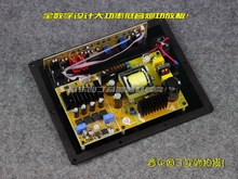 Subwoofer amplifier board / high power integrated fever amplifier board