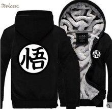 Japan Anime Dragon Ball Z Saiyan New 2018 Winter Fleece Thick Men Sweatshirts Hoodies Sportswear Japanese Cartoon Hoodie Coat