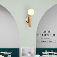 Retro Brass Metal Bedside Led Wall Lamp Fashion Art Design Glass Ball Study Kitchen Coffee Shop Indoor Wall Sconce Lights
