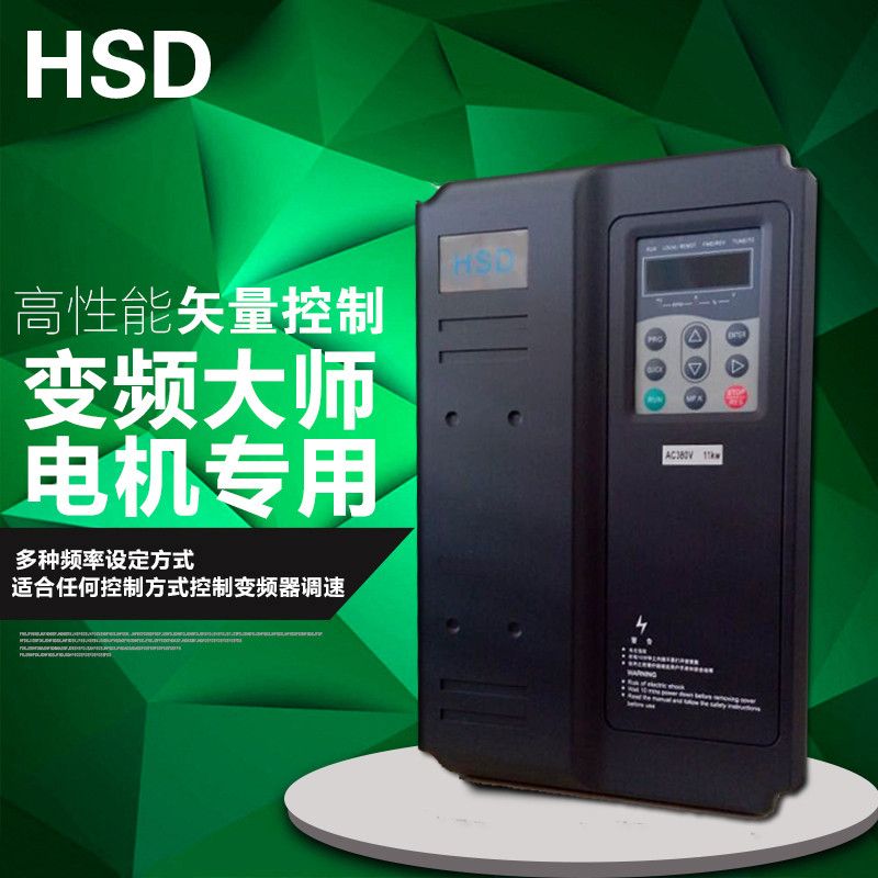 15KW 20HP 400HZ VFD Inverter Frequency converter single phase 220v input 3phase 380v output 30A for 15HP motor tp760 765 hz d7 0 1221a